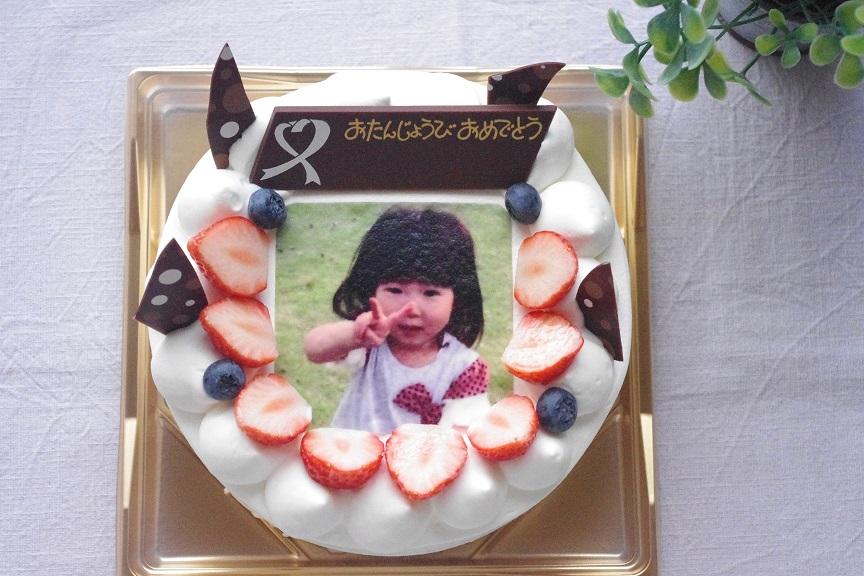 キッズ オーダーケーキ